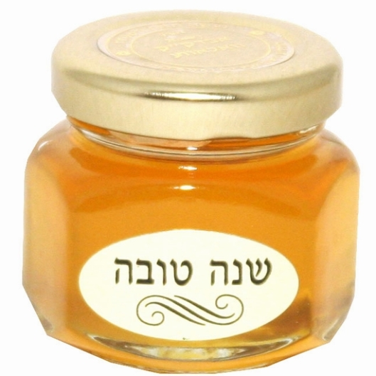 shana tova honey